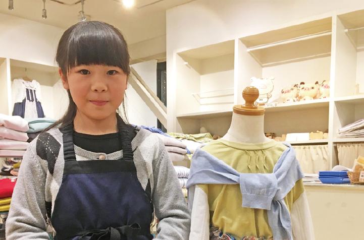 子供服売り場の店員体験